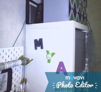 3 - les lettres mya
